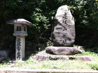 ousaka280601.jpg