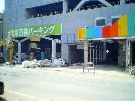 shinnsai2011052608no21