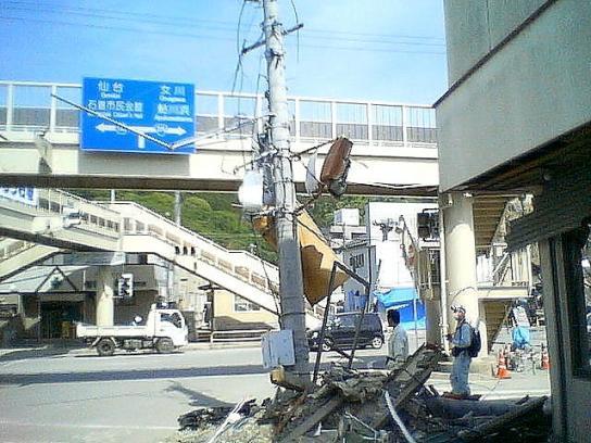 shinnsai2011061512no28