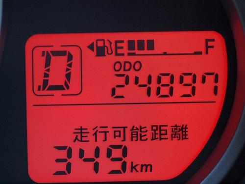 PB028030.jpg