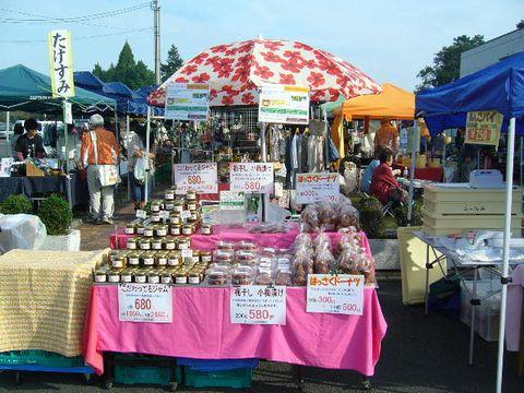 2011年11月3日綾部里山ゆたか市 (1)