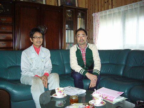 2011年11月23日山陽日日新聞 (2)