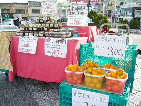 2011年11月17日奈良オーガニックマーケット (6)