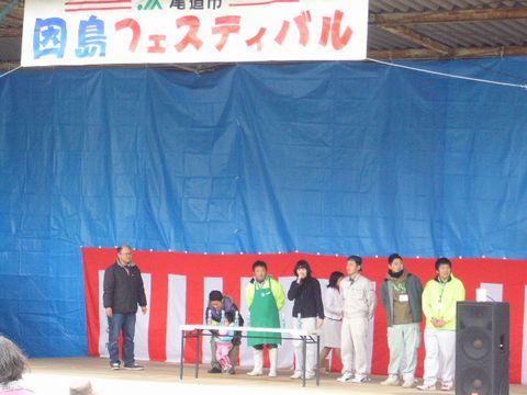 2012年1月15日農業祭 (2)