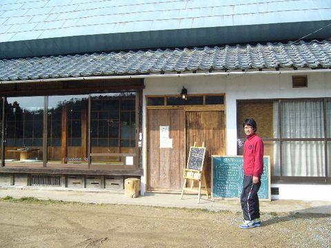 2012年1月22日おへそcafe (4)