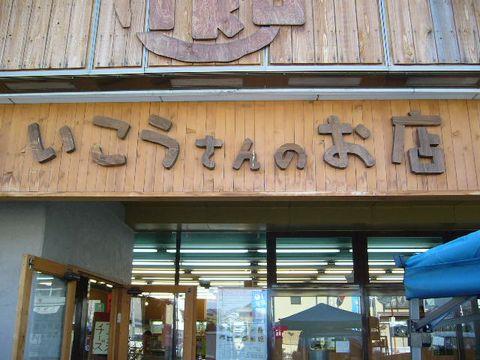 2012年4月8日軽トラ市 (11)