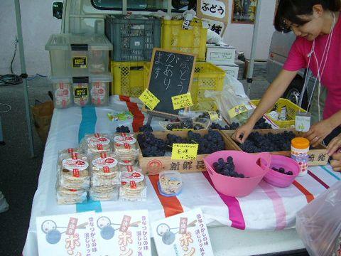 2012年9月9日第9回軽トラ市へiko- (4)