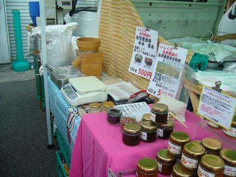 2012年9月9日第9回軽トラ市へiko- (2)