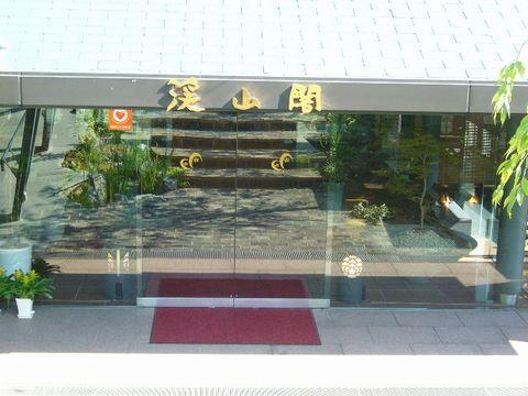 2012年9月21日亀岡にて (18)
