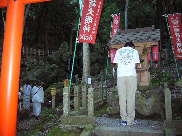 2012年9月21日亀岡にて (3)