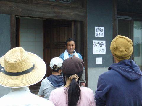2012年10月6日妙なる畑の会徳島 (5)