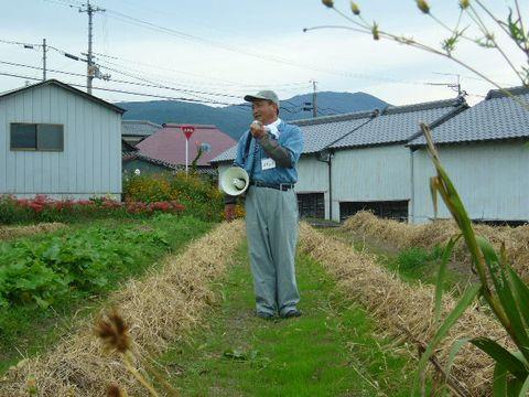 2012年10月6日妙なる畑の会徳島 (6)