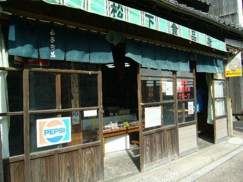 2012年10月8日うだつの町並み (3)