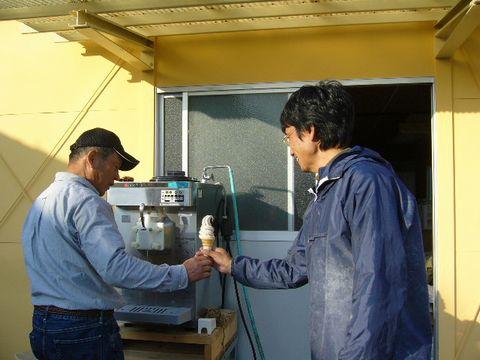 2012年11月6日さとうきび工房あづまにて (20)