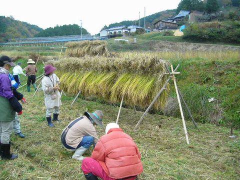 2012年11月10日あまつちひとの学び (4)
