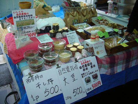 2012年11月11日軽トラ市へiko (4)
