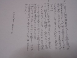 10- 15 Rev Oyama
