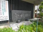 蚕糸博物館5