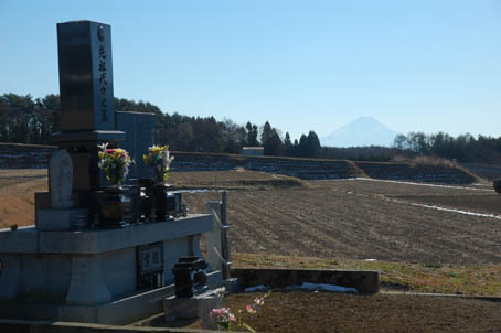 富士山とお墓