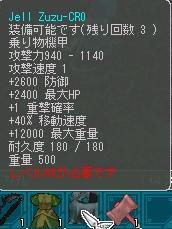 98くらげー