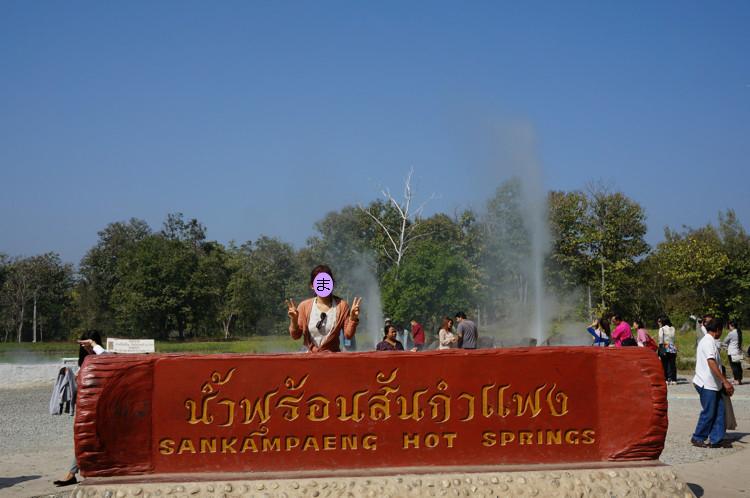 サムカンペーン温泉