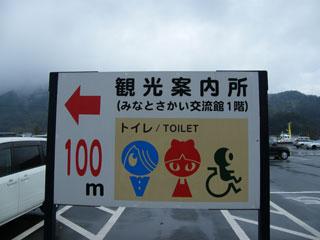 飼い主旅行1003-10