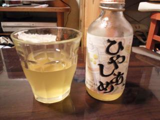 なつかしの味1006-1