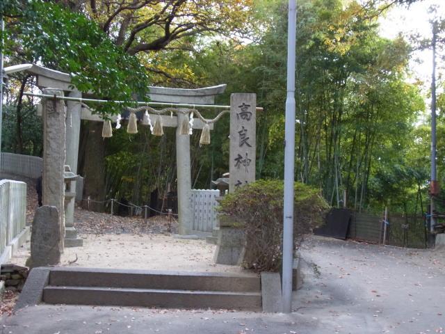 s高良神社