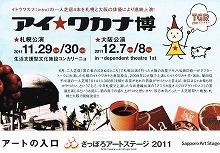 CCI20111113_0000.jpg