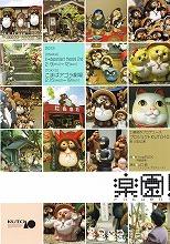 CCI20111113_0001.jpg