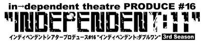 in11-logo