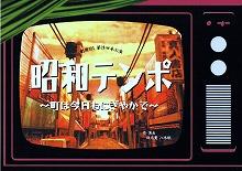 s-CCI20110930_0000.jpg
