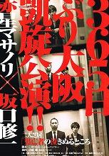 s-CCI20110930_0001.jpg