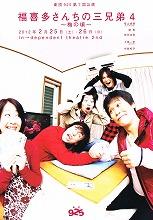 s-CCI20120120_0000.jpg
