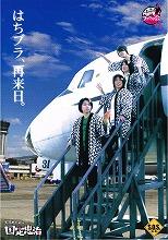 s-CCI20120201_0000.jpg
