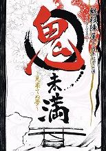 s-CCI20120515_0002.jpg