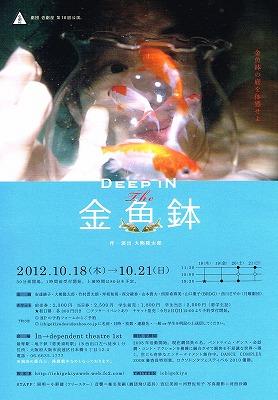 s-CCI20120928_0000.jpg
