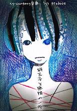 s-CCI20130226.jpg