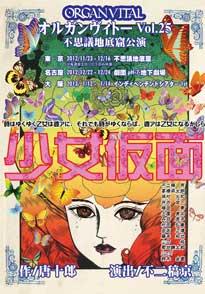 vol25_omote_thumbnail.jpg