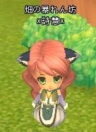 snapshot_20111126_230415.jpg