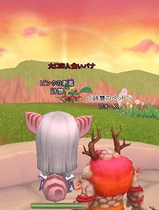 snapshot_20111127_231833.jpg