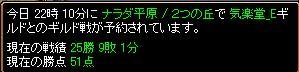20110201.jpg