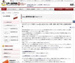 LPI-Japan