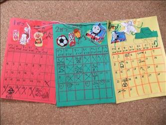 子ども 手作りカレンダー 今日は何する日?