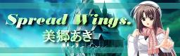 Spread Wings_3