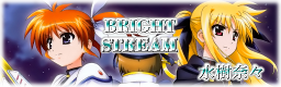 BRIGHT_STREAM.png