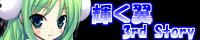 link-ba-3rd.png