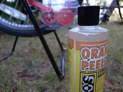 洗浄剤のオレンジピールズ