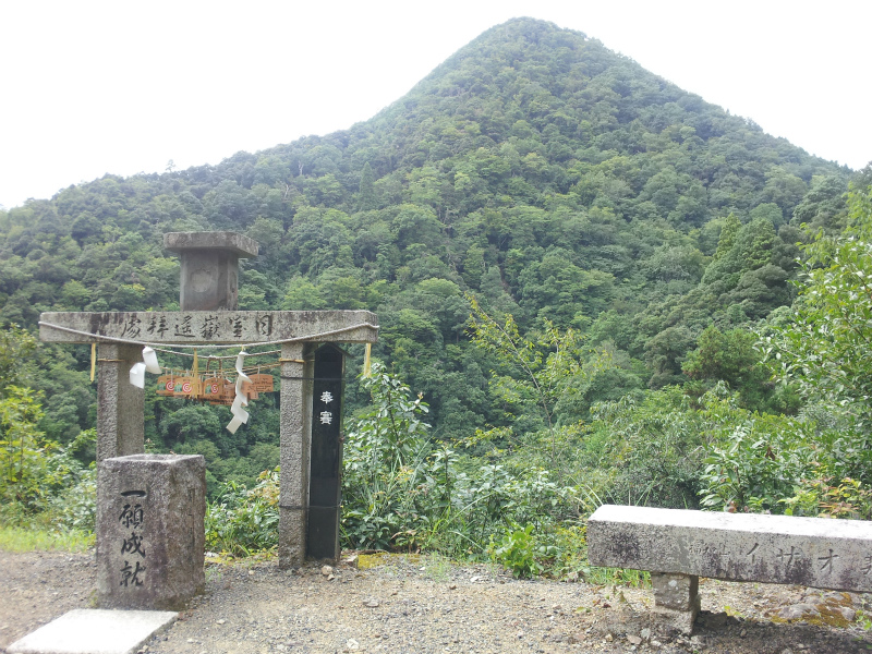 京都府・福知山市 パワースポッ...