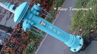 空色消火栓
